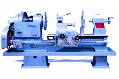Lathe-machine-work-process_675x450.jpg