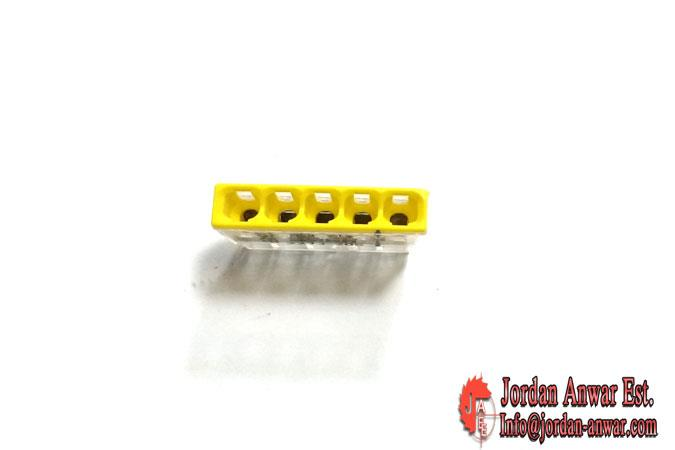 WAGO-2273-205-CONNECTOR-FOR-JUNCTION-3_675x450.jpg