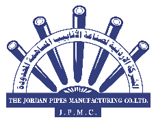 الأردنية لصناعة الأنابيب