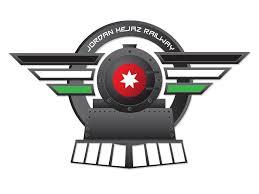 الخط الحديدي الحجازي الأردني