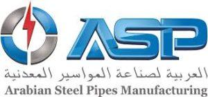 العربية لصناعةالمواسير العربية