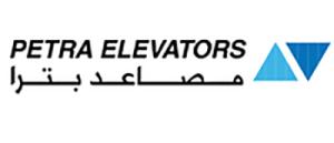 Petra Elevator